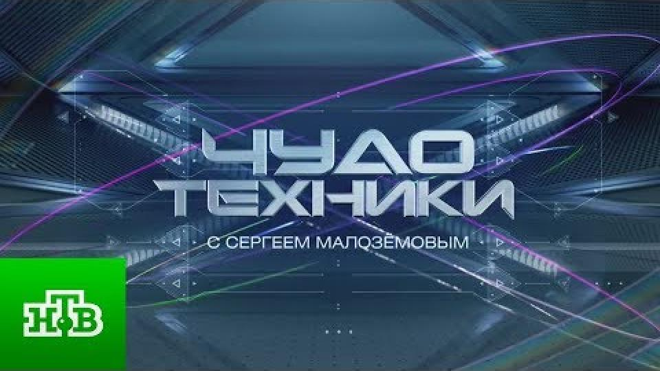 Embedded thumbnail for Видео-отзывы